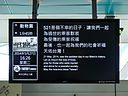 Cenotaph Screen Shot of Taipei Metro Banqiao Line Attack 7th Days 20140527.jpg