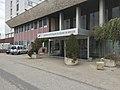Centre Hospitalier de Bourg-en-Bresse (Viriat) - 2.JPG