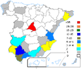 Cervecería 100 Montaditos in Spain.png