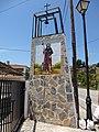 Chapelle sur la route des fuentes del algar - panoramio.jpg