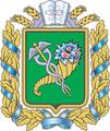 Charkiw-oblast-COA.PNG