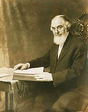 Charles Taze Russell, Primer Presidente de la Watchtower