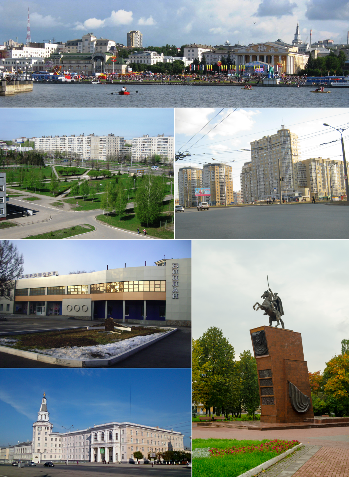 How to get to Cheboksary 15
