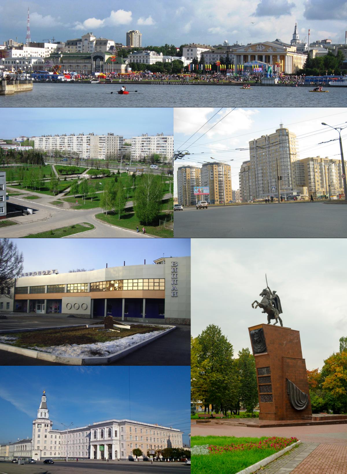 HPP Cheboksary: description, history and interesting facts 59