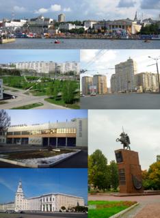 City in Chuvashia, Russia