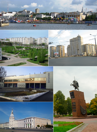 Cheboksary - Left to right, top to bottom: A View of Red Square from Cheboksary Bay on Chuvash Republic Day; Hospital Square, Universitetskaya Street; Cheboksary Airport, Chapayev Monument on Chapayev Square; Chuvash State Agricultural Academy
