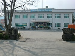 Cheorwon-eup office.JPG