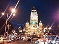 Chhatrapati Shivaji Terminus Area, Fort, Mumbai, Maharashtra 400001, India - panoramio (7).jpg