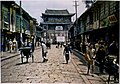 China from the Eyes of the Flying Tigers 1944-1945 20.jpg