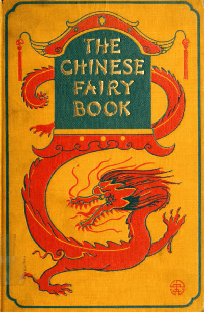 Chinese Fairy Book - Cover.png