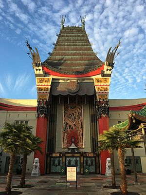 The Great Movie Ride - Recreation of the Chinese Theatre