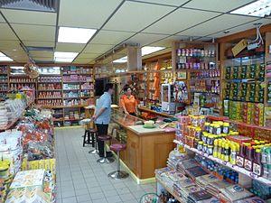 Chinese shop in Miri, Malaysia
