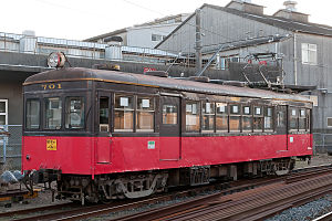 Choshi-Electric-Railway-701-01.jpg