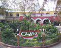 Christian Hospital Mungeli.jpg