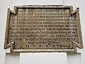 Church of Saint Mary Magdalene, Uri Street, Budapest plaque.jpg