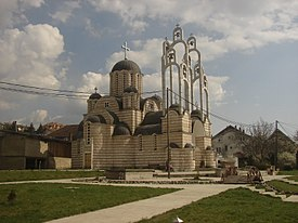 Church of St. Vasilije Ostroški, Leposavić.JPG