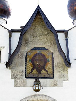 Marfo-Mariinsky Convent - The Holy Mandylion icon over the main door.