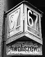 Chwaliszewo Poznan 67.JPG
