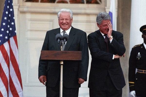 Clinton Yeltsin 1995