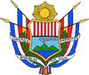 Coat Guatemala 1858.png