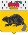 Coat of Arms of Bekovo (Penza oblast).png