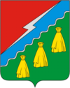 Coat of arms of Dedoviču rajons