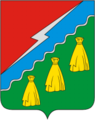 Coat of Arms of Dedovichi rayon (Pskov oblast).png
