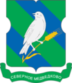 Coat of Arms of North Medvedkovo (municipality in Moscow) proposal (2003).png