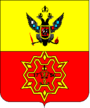 Coat of Arms of Yelisavetgrad.png
