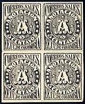 Colombia 1870 ScF3 block of four.jpg