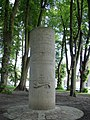 Colonne du 14 juin 1944, Bayeux, Lower Normandy, France - panoramio.jpg