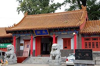 Linyi - Linyi Confucius Temple