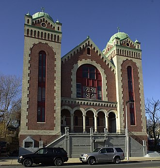 Congregation Adath Jeshurun - Image: Congregation Adath Jeshurun Boston MA 01