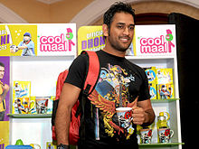 Cool Maal launches official merchandise of Mahendra Singh Dhoni.jpg