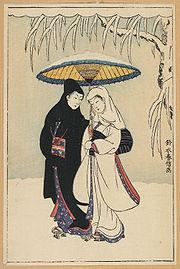『雪中相合傘』鈴木春信筆 明和期