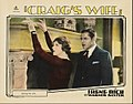 Craig's Wife lobby card 2.jpg