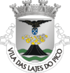 Crest of Lajes do Pico municipality (Azores, Portugal).png