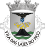 90px-Crest_of_Lajes_do_Pico_municipality_%28Azores%2C_Portugal%29.png