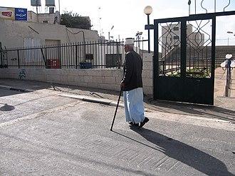 Kiryat Luza - Image: Culture of The Samaritans on Mount Gerizim 03