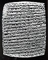 Cuneiform tablet- caravan account MET hb66 245 10a.jpg