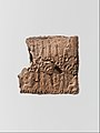 Cuneiform tablet case impressed with four cylinder seals in Anatolian and Old Assyrian style, for cuneiform tablet 66.245.16a- quittance for a loan in silver MET DP162273.jpg