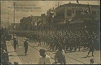 Débarquement des Troupes Helleniques à Smyrne.jpg