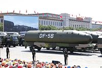 DF-5B intercontinental ballistic missiles during 2015 China Victory Day parade.jpg