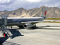 DSCN5357 - Lhasa Airport - Flickr - archer10 (Dennis).jpg