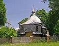 Dachnów, Cerkiew Podwyższenia Krzyża Świętego (HB5).jpg