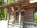 Dai 6 Chiwari Kariya, Miyako-shi, Iwate-ken 028-2104, Japan - panoramio (8).jpg