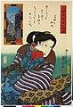 Daigan joju ari-ga-taki shima 大願成就有ヶ瀧縞 (Waterfall-Striped Materials in Answer to Earnest Prayer) (BM 2008,3037.17905).jpg