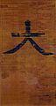 Daimonji Banner.jpg