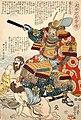 Daimyo Katō Kiyomasa Ukiyo-e.jpg