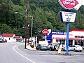 Dairy Queen - panoramio.jpg